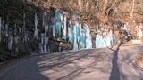 Blue icicles form on Tennessee mountain