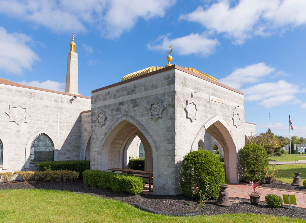 ANSWER: The Islamic Center of Greater Cincinnati at 8092 Plantation Drive in West Chester. The Muslim mosque opened in 1995. / Image: Marlene Rounds // Published: 1.19.19