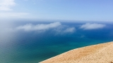 Sleeping Bear Dunes celebrates 46th birthday