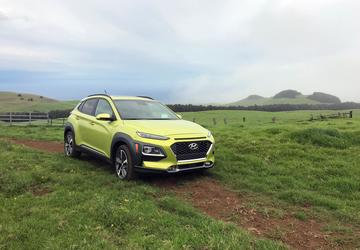 4 things to know about the 2018 Hyundai Kona