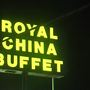 Armed robbery and shooting at Royal China Buffet